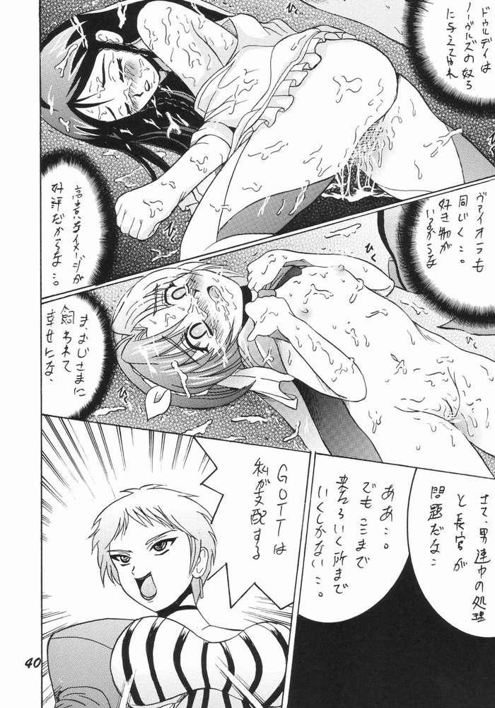 SHIO! Vol.17 38