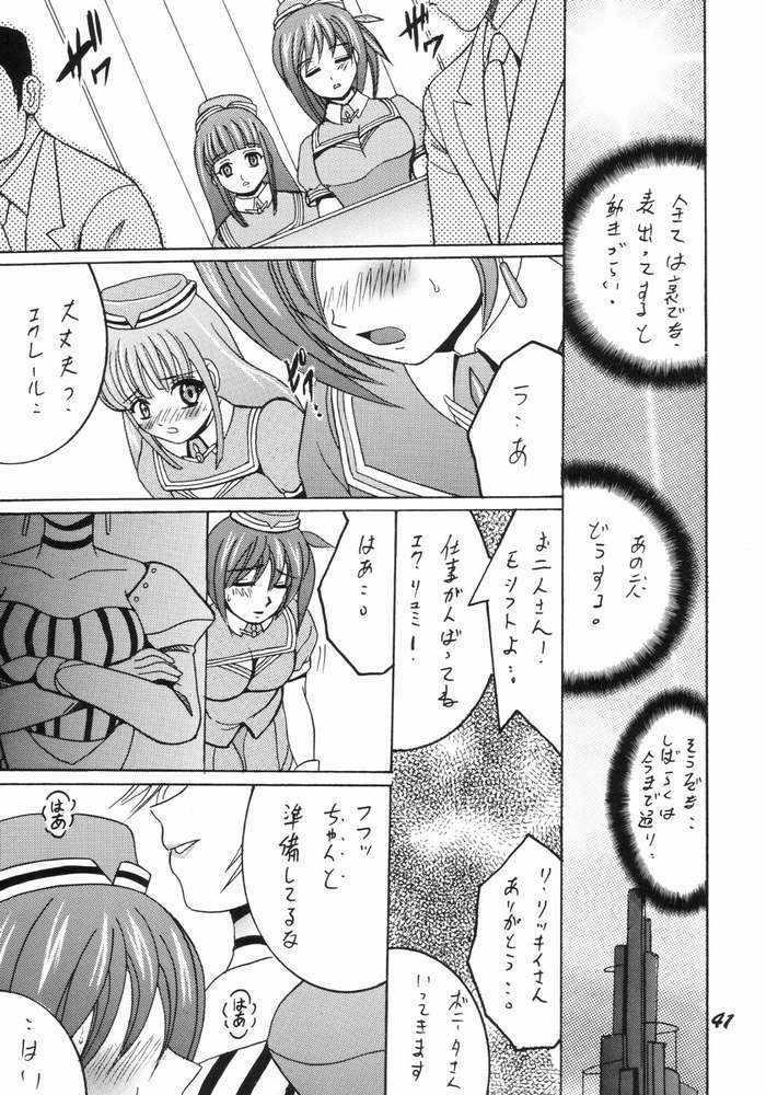SHIO! Vol.17 39