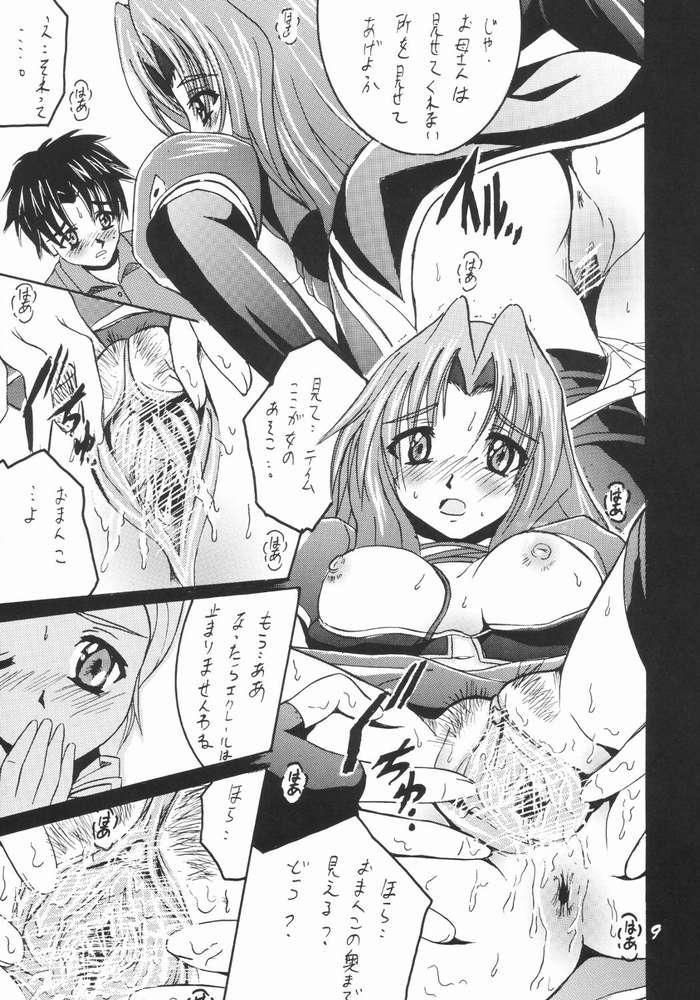 SHIO! Vol.17 7