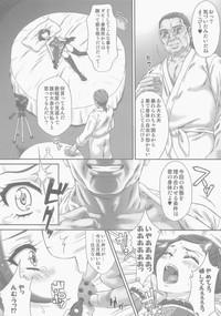Idol no Oshigoto 7