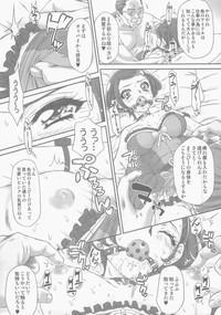 Idol no Oshigoto 8