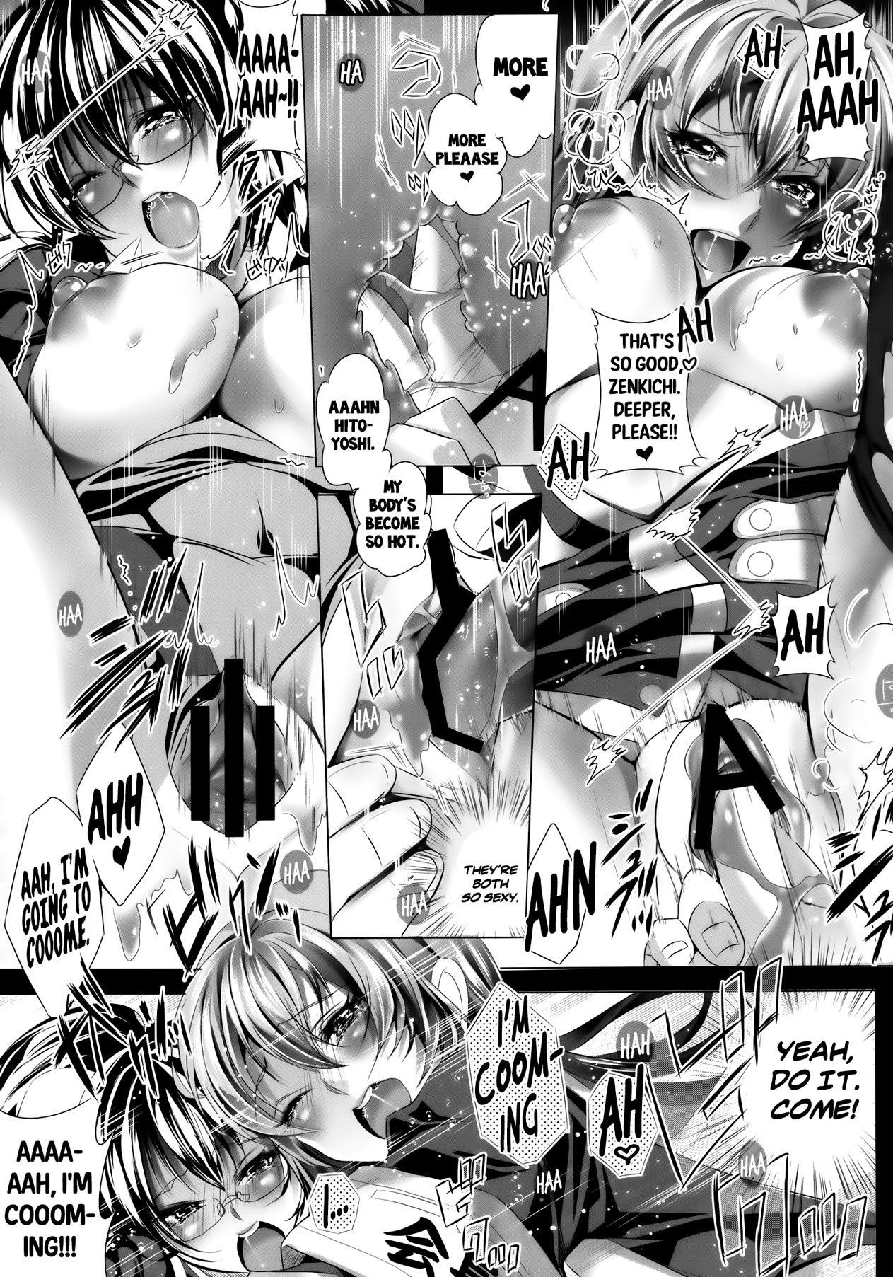 Medaka-chan Bakko Bako! 13