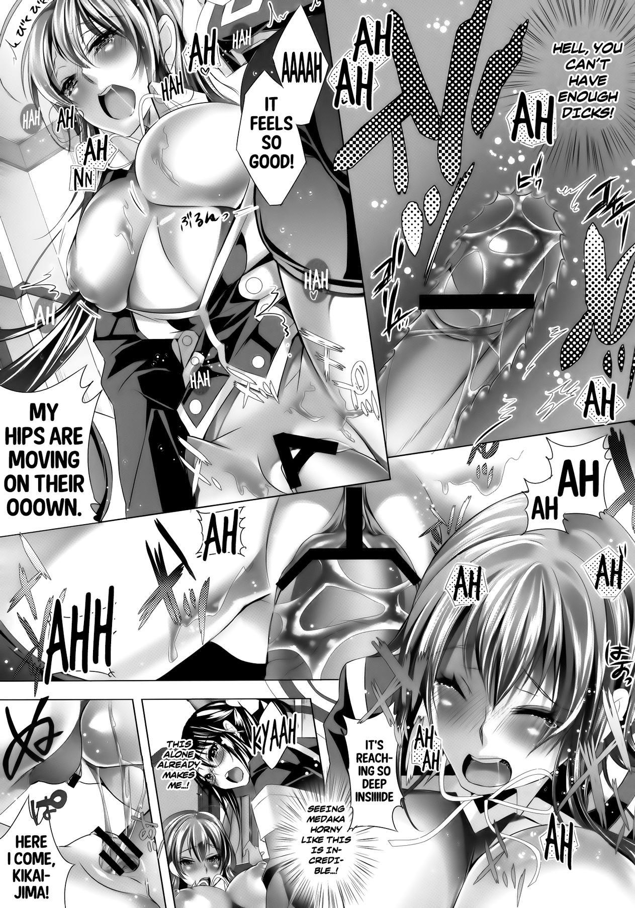 Medaka-chan Bakko Bako! 17