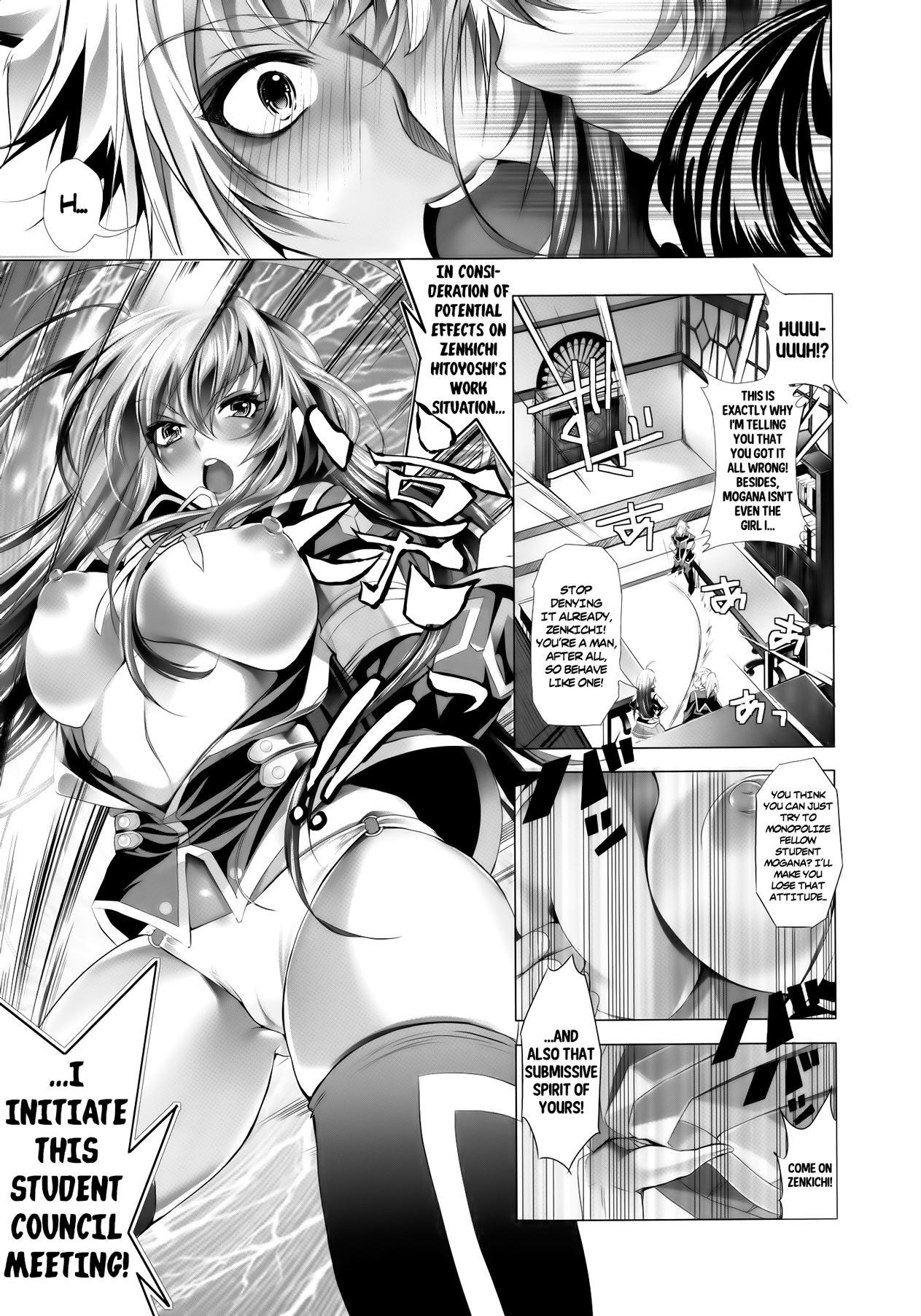 Medaka-chan Bakko Bako! 3