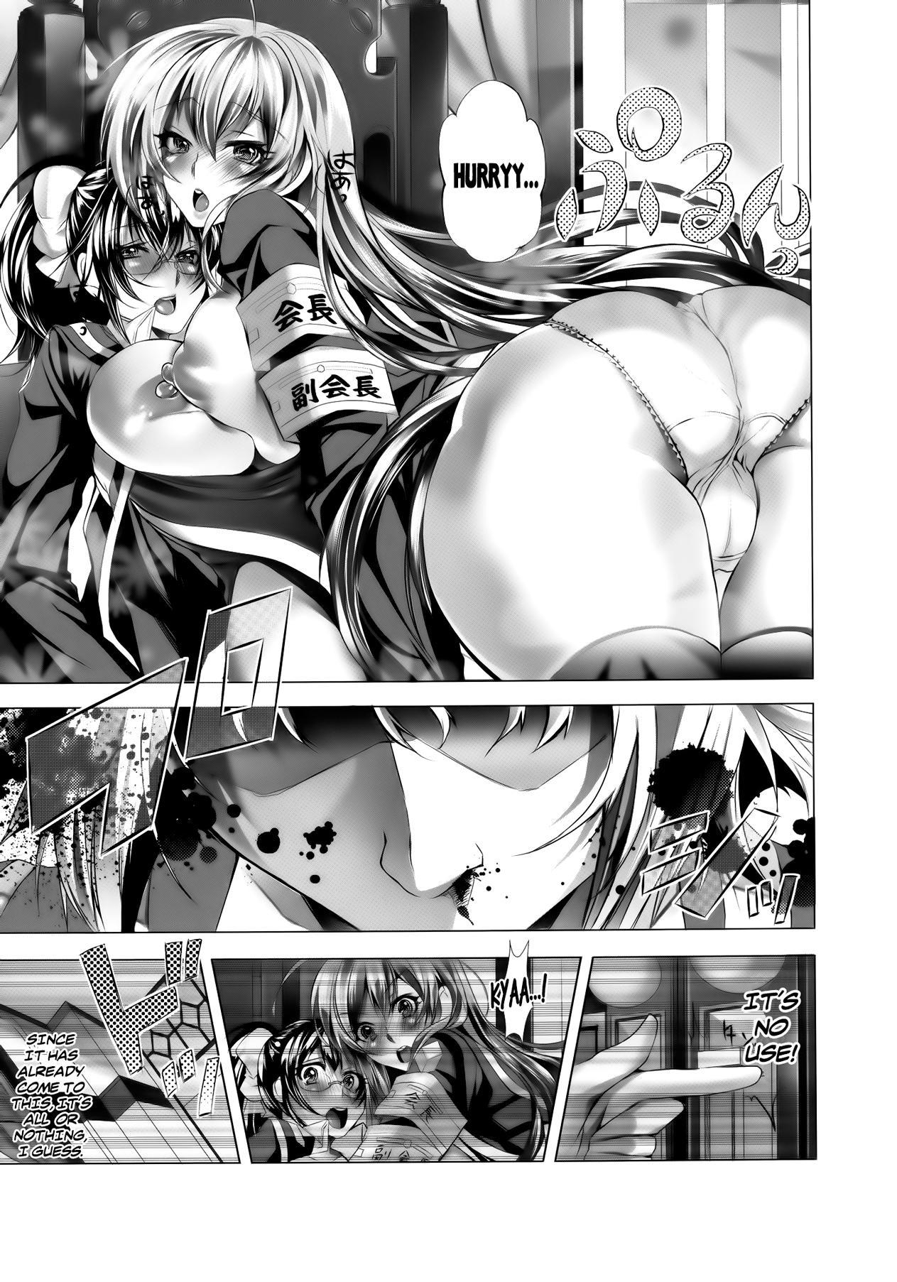 Medaka-chan Bakko Bako! 5