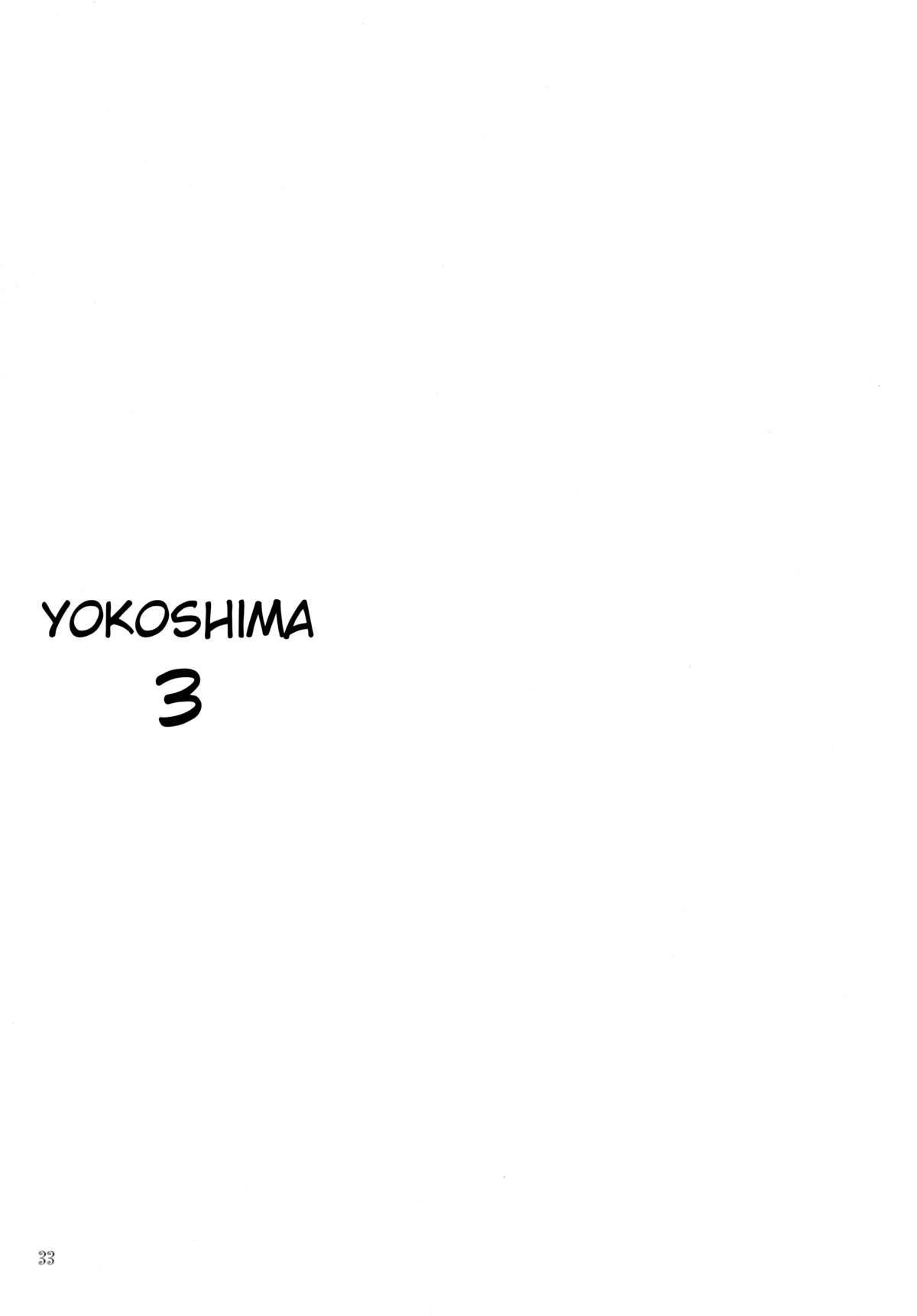 FUSHIDARA vs YOKOSHIMA 3 28