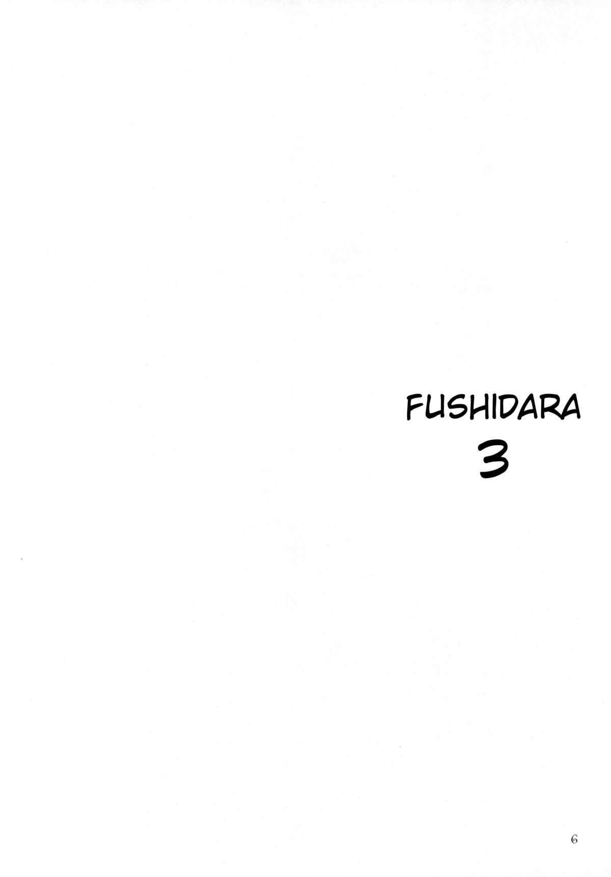 FUSHIDARA vs YOKOSHIMA 3 2