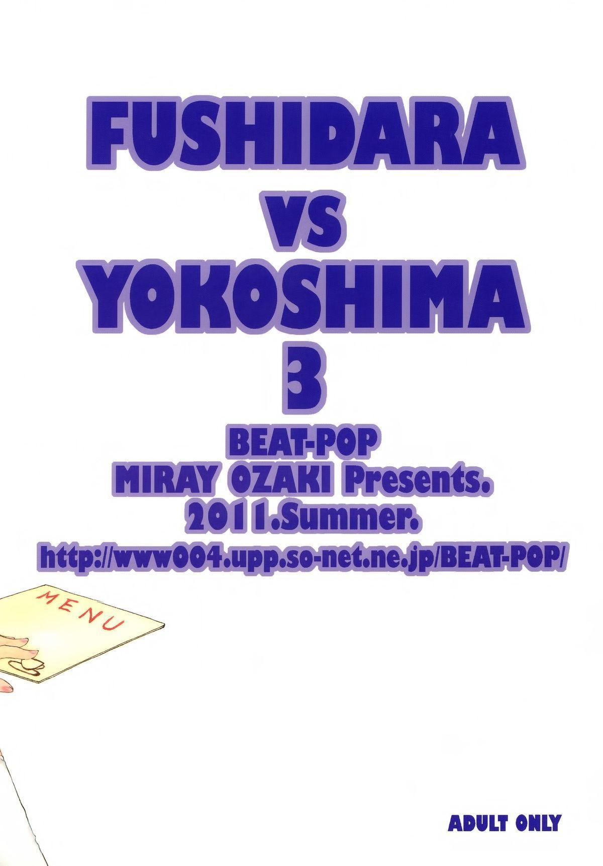 FUSHIDARA vs YOKOSHIMA 3 30