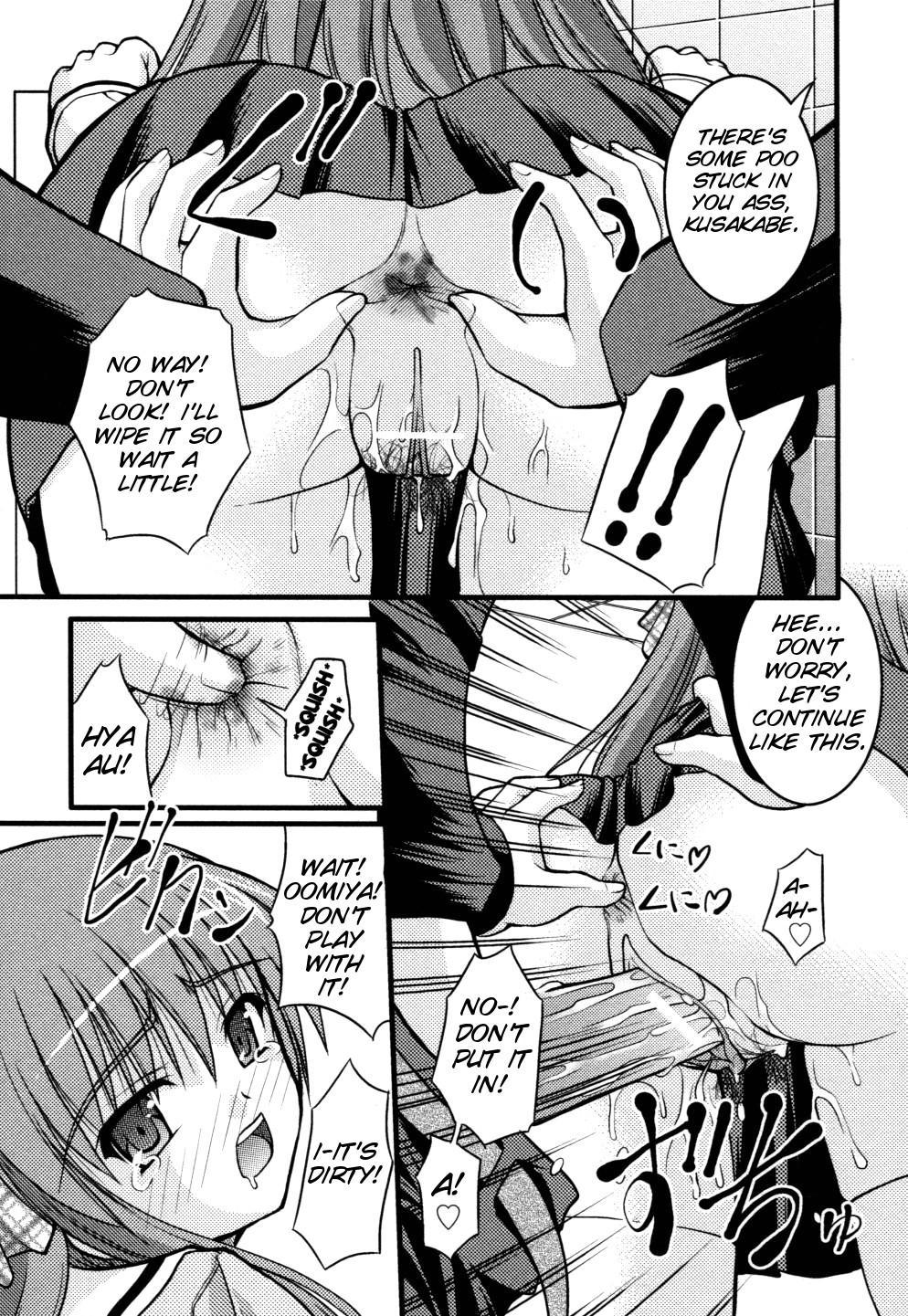 [Anthology Nozoite wa Ikenai 3](do not peep 3) ep4 [Satomi Hidefumi] - The Catcher in The Girl's Room(Eng) 16