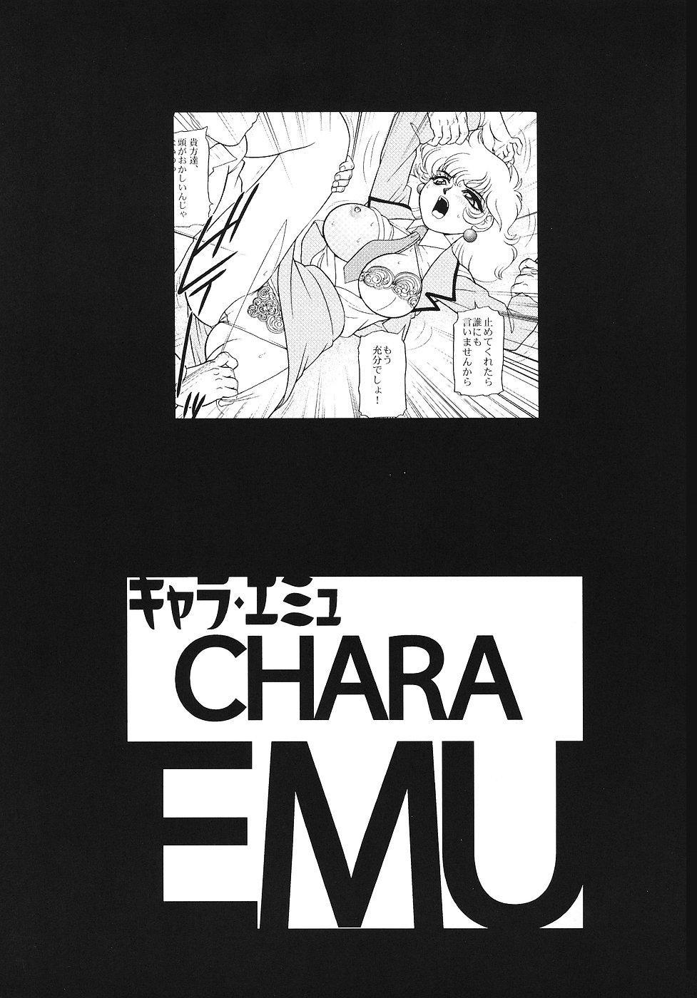 (C70) [Jingai Makyou Club (WING☆BIRD)] Charaemu W B004 GANDAM003 08-83-CCA (Kidou Senshi Gundam) 1