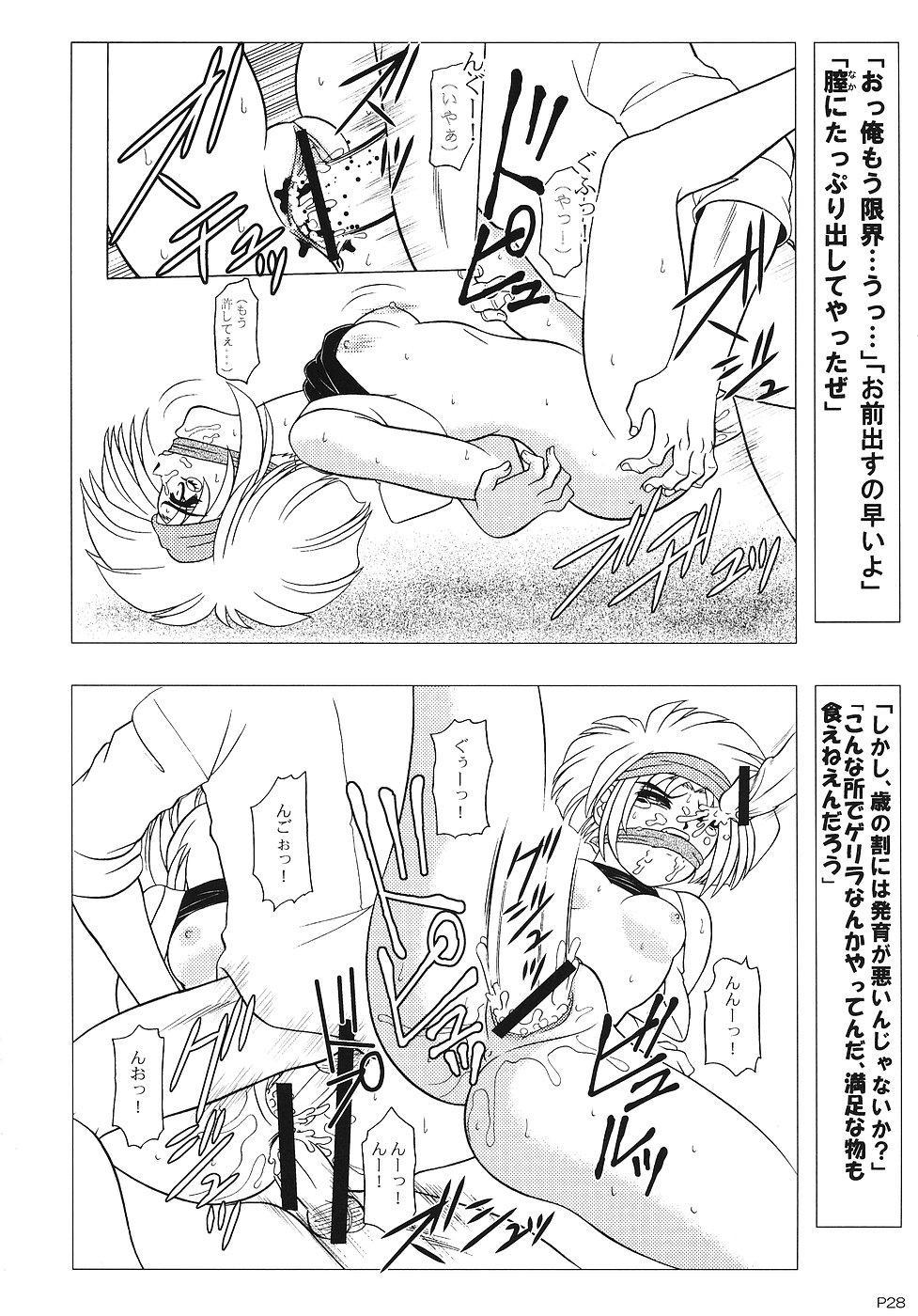 (C70) [Jingai Makyou Club (WING☆BIRD)] Charaemu W B004 GANDAM003 08-83-CCA (Kidou Senshi Gundam) 26