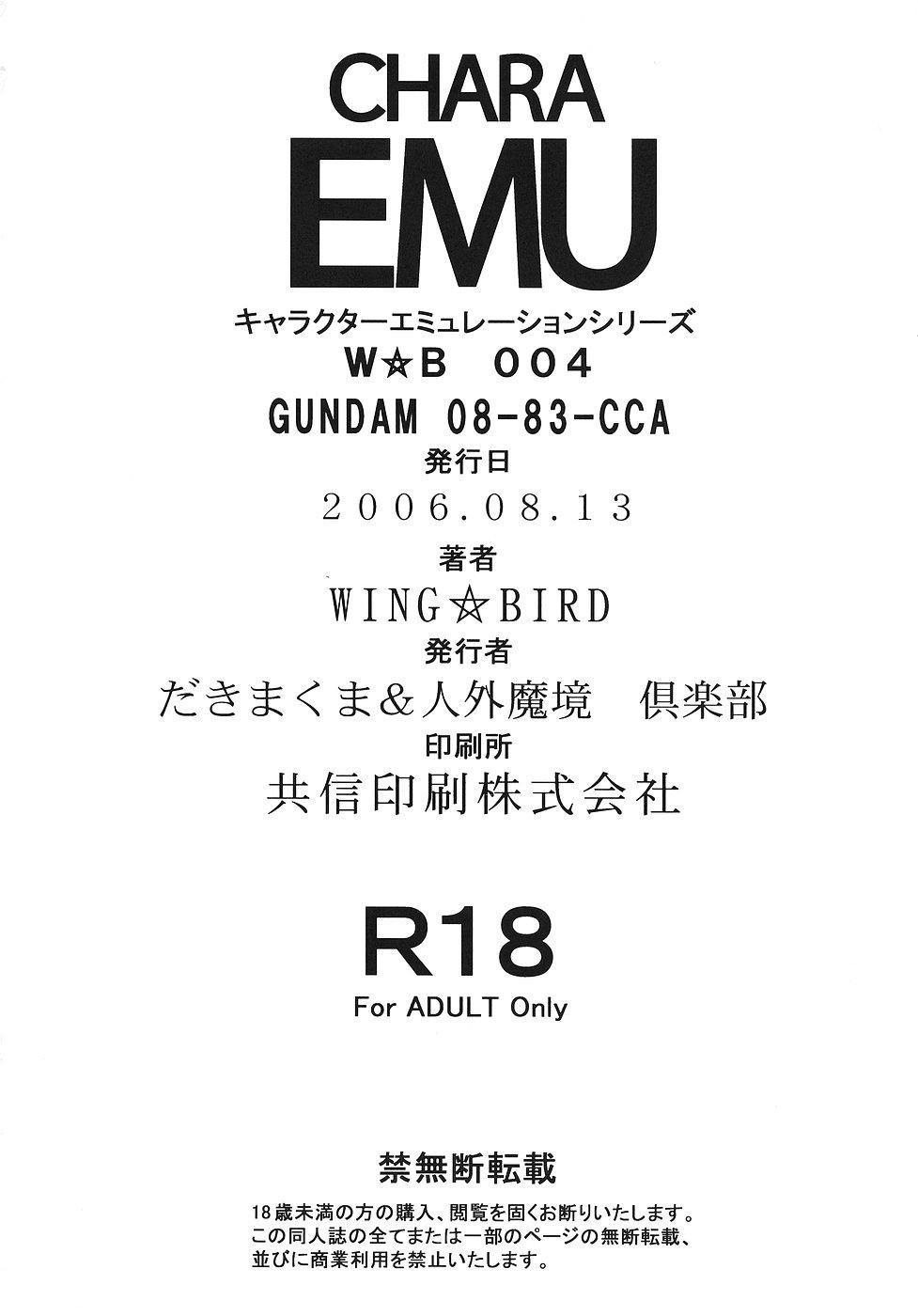 (C70) [Jingai Makyou Club (WING☆BIRD)] Charaemu W B004 GANDAM003 08-83-CCA (Kidou Senshi Gundam) 28