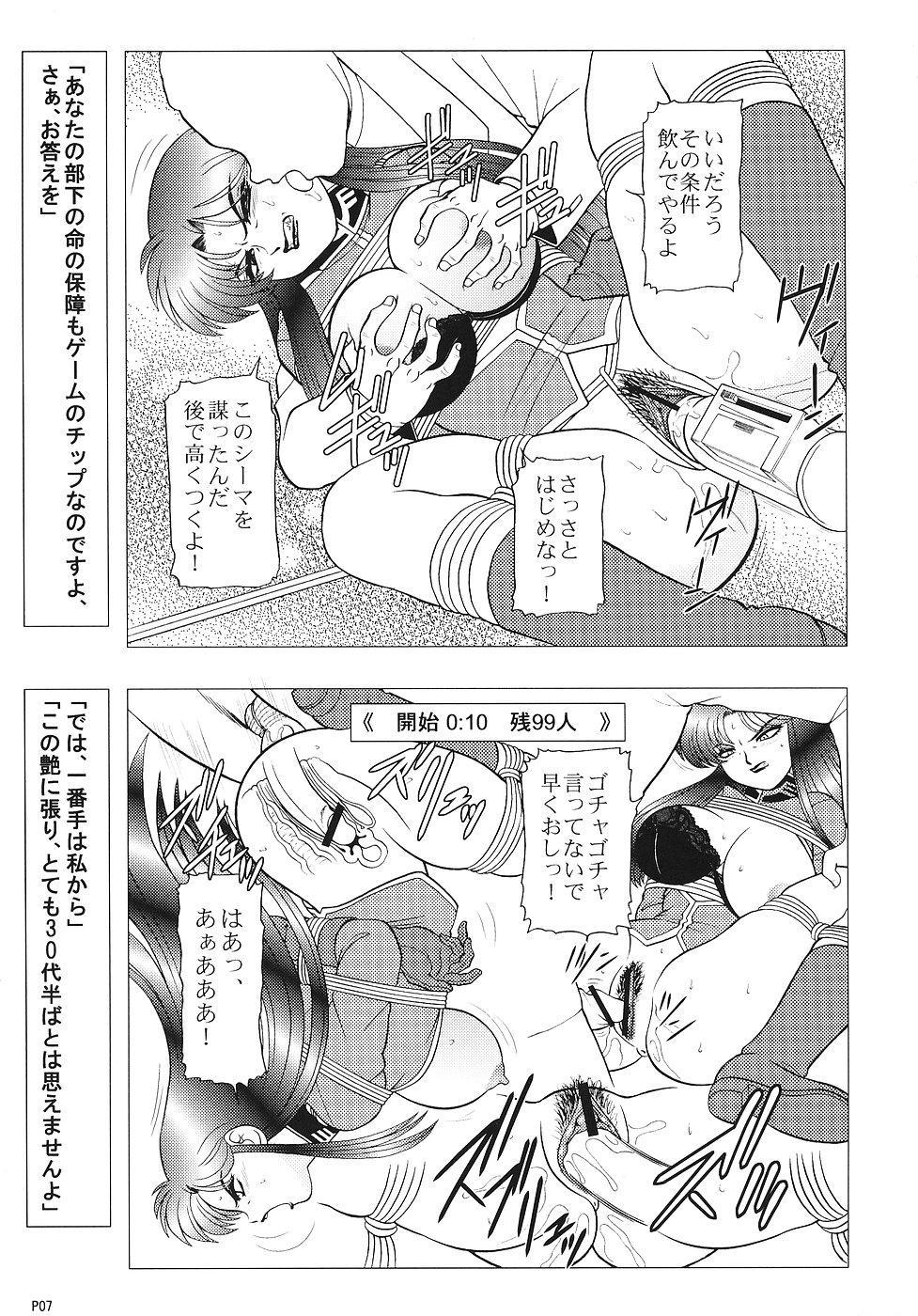 (C70) [Jingai Makyou Club (WING☆BIRD)] Charaemu W B004 GANDAM003 08-83-CCA (Kidou Senshi Gundam) 5