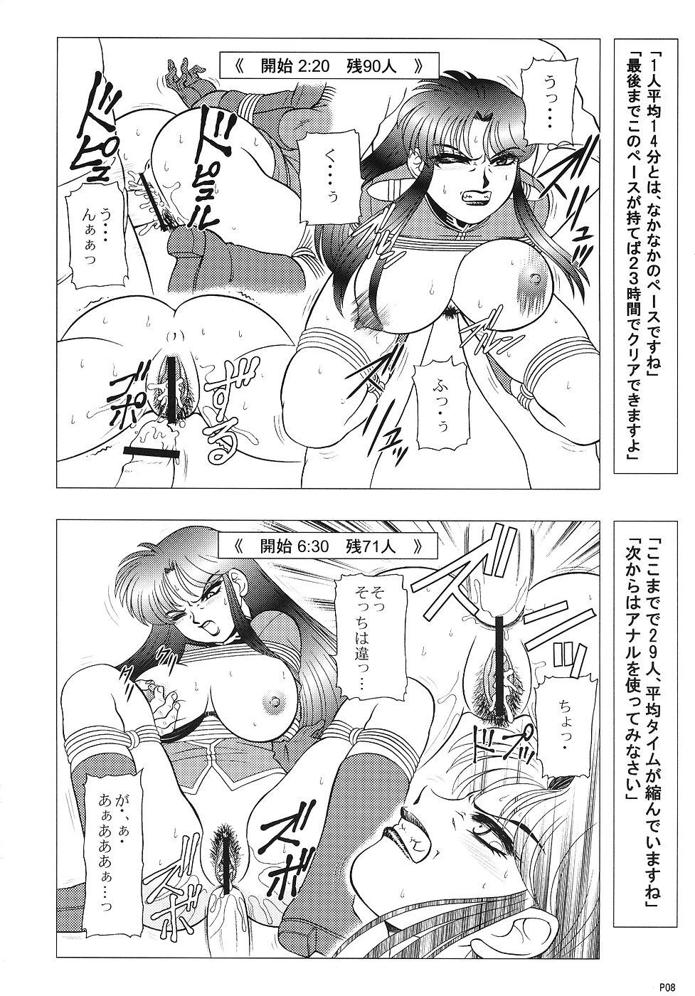 (C70) [Jingai Makyou Club (WING☆BIRD)] Charaemu W B004 GANDAM003 08-83-CCA (Kidou Senshi Gundam) 6