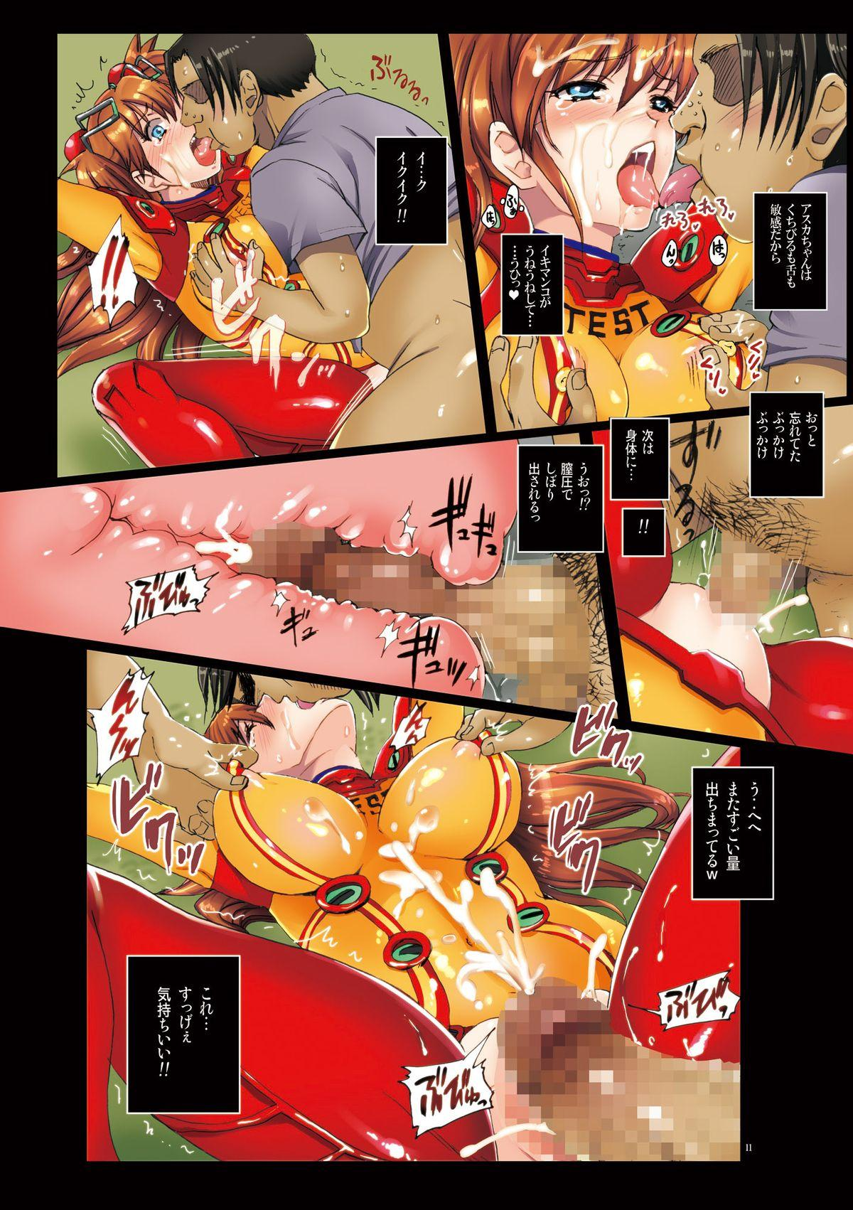 Rokujouma ni Asuka wo Kankin shite Tokunou OnaKin Jiru de Dorodoro ni Suru 10