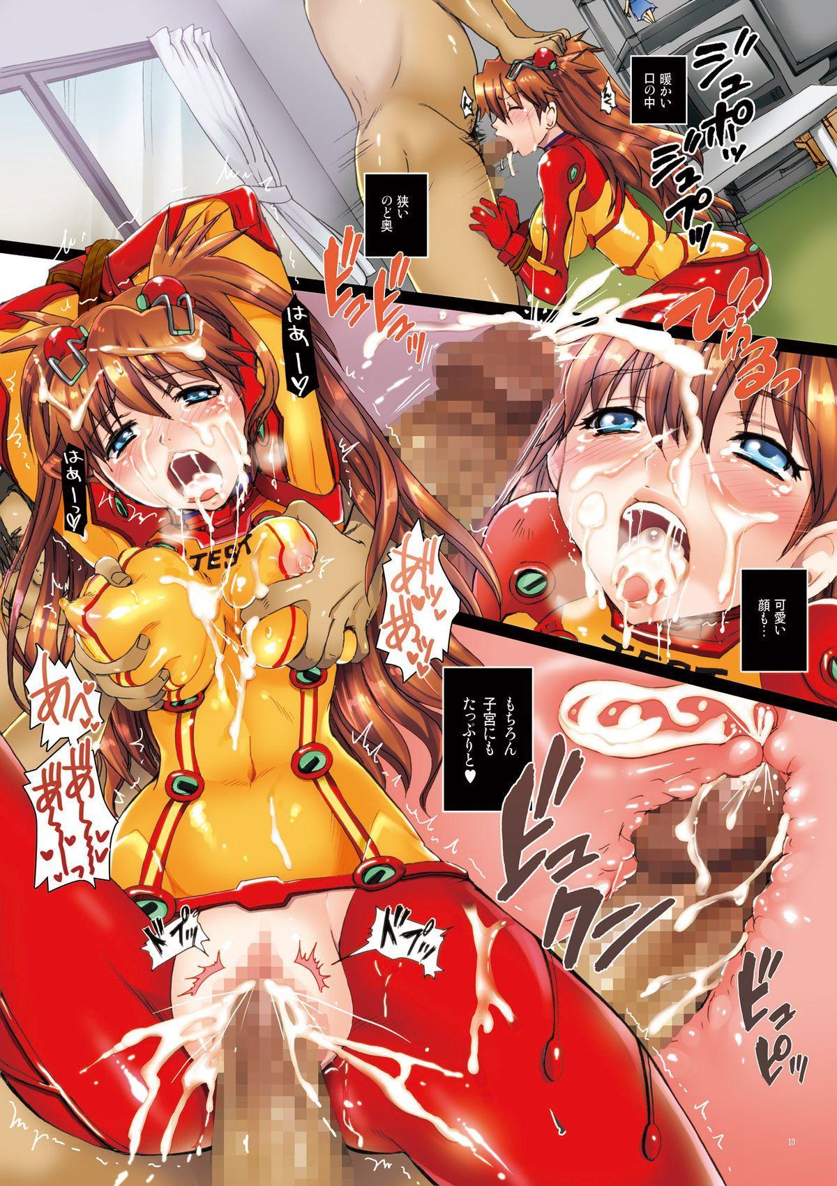 Rokujouma ni Asuka wo Kankin shite Tokunou OnaKin Jiru de Dorodoro ni Suru 12
