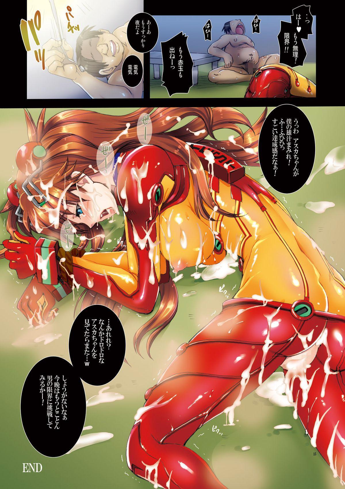 Rokujouma ni Asuka wo Kankin shite Tokunou OnaKin Jiru de Dorodoro ni Suru 14