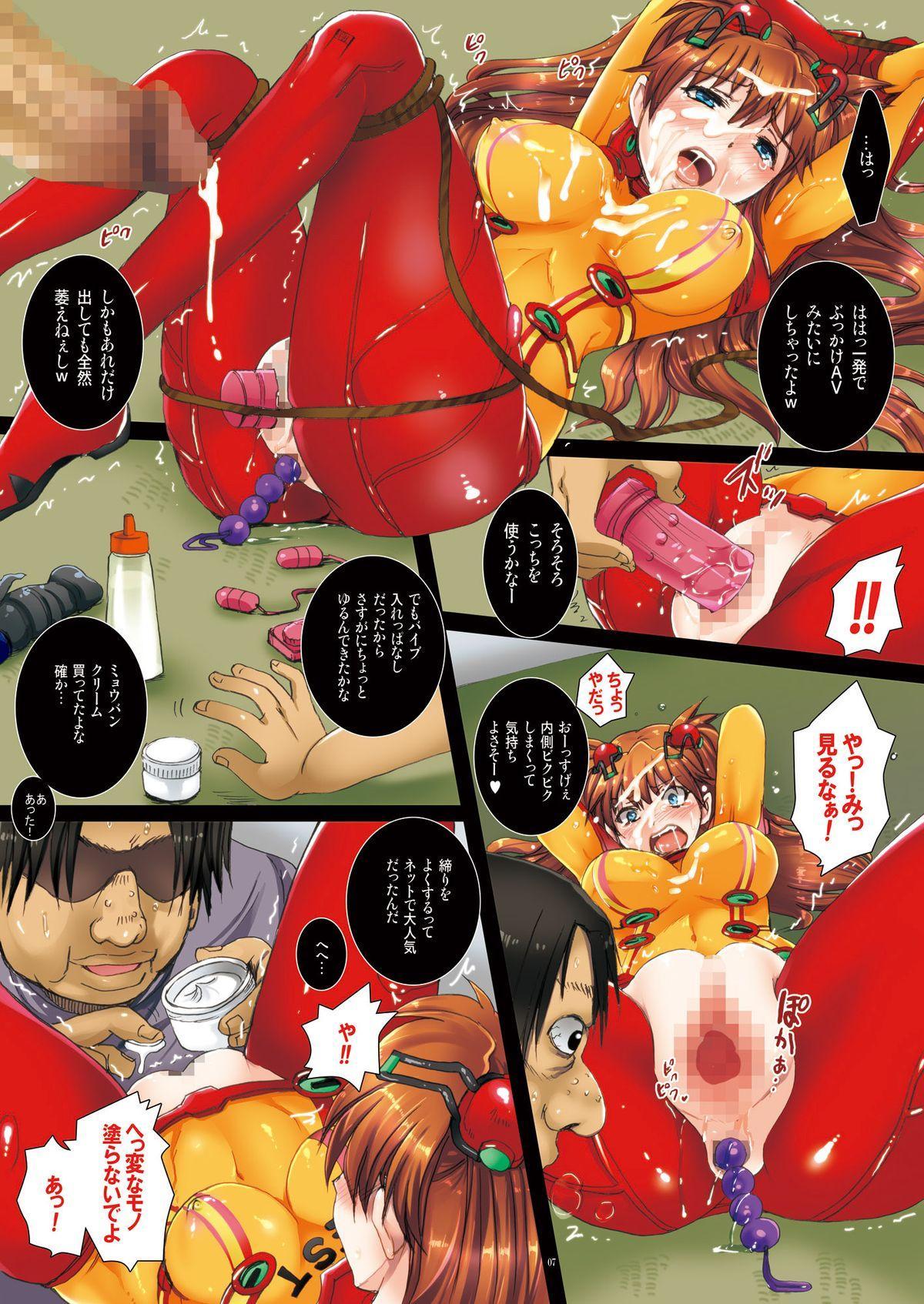 Rokujouma ni Asuka wo Kankin shite Tokunou OnaKin Jiru de Dorodoro ni Suru 6