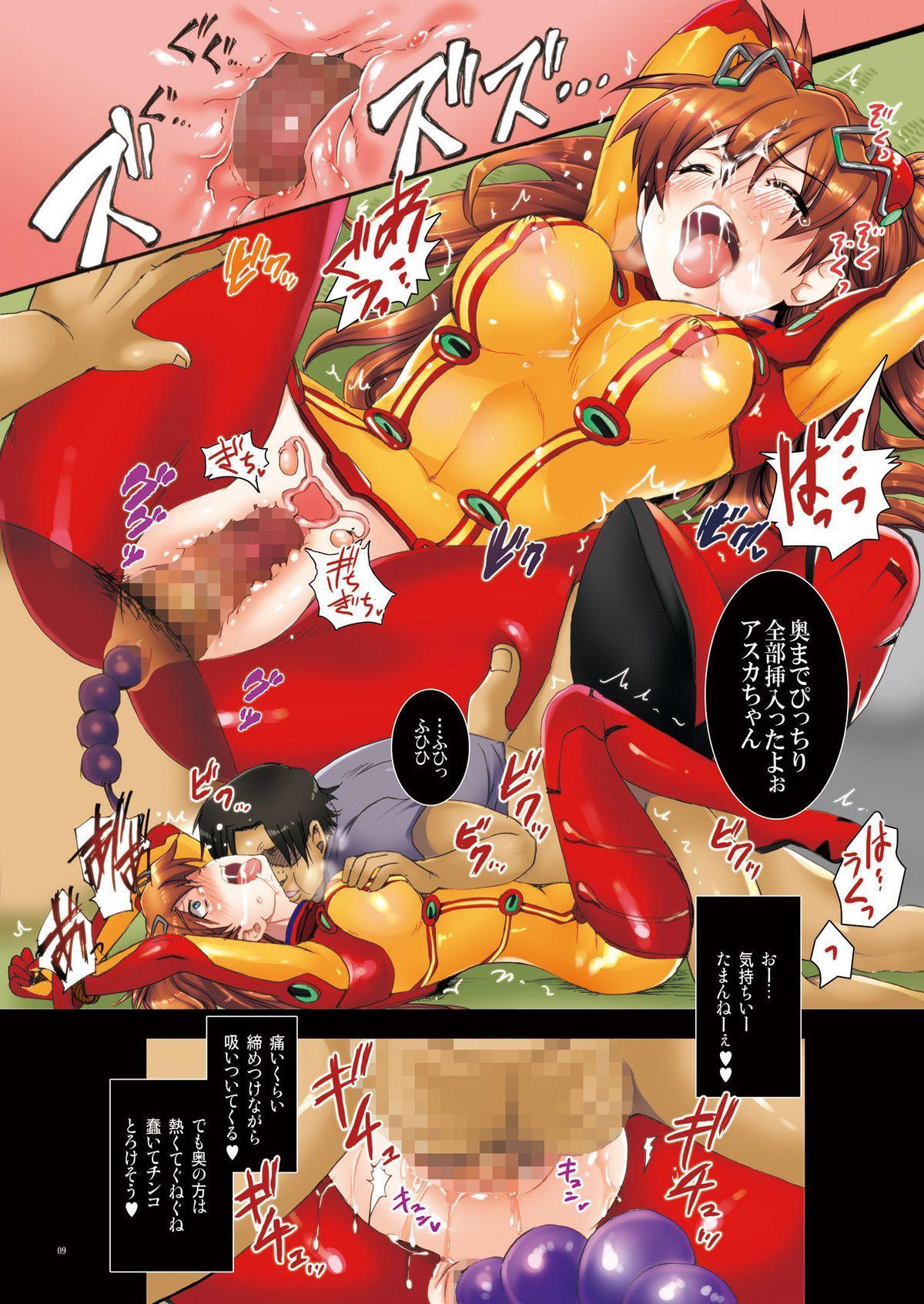 Rokujouma ni Asuka wo Kankin shite Tokunou OnaKin Jiru de Dorodoro ni Suru 8