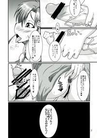 Futanari Amichan ga Kimeseku ni Hamacchau Hon 6