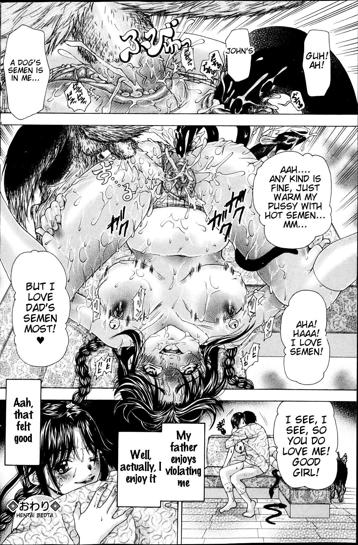 Hentai Kazoku   Hentai Family 7